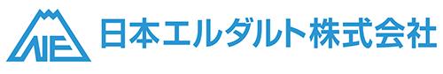 日本エルダルト 採用サイト